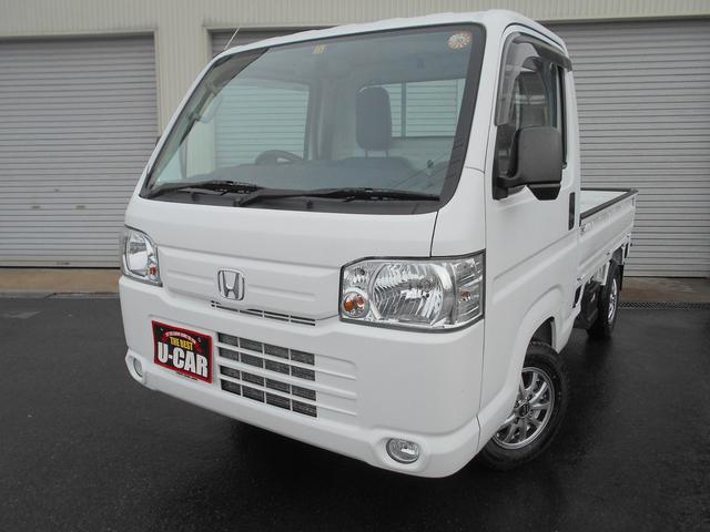 「ホンダ」「アクティトラック」「トラック」「長野県」の中古車