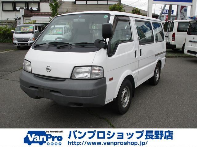 日産 CD 4WD ディーゼル