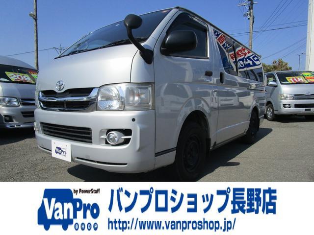 トヨタ 3.0DT 4WD ナビ バックカメラ