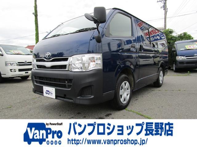 トヨタ ロングDX 4WD 9人乗