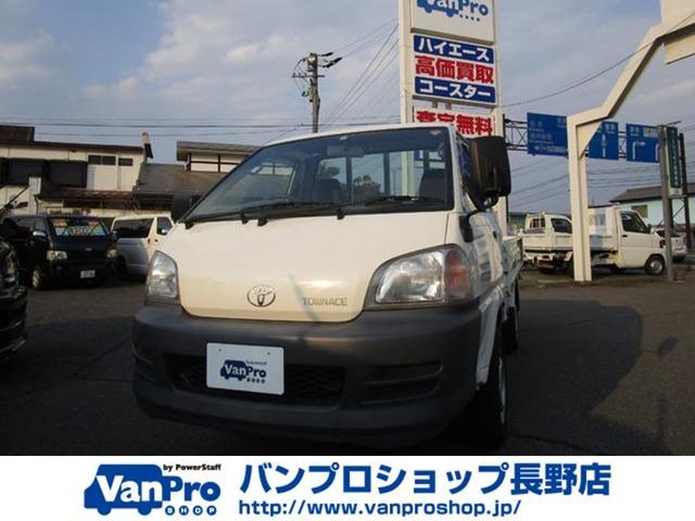 トヨタ 4WD 3方開 エアバック ABS NOX・PM適合