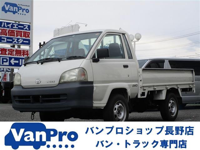 トヨタ 4WD DX ガソリン PS PW NOX・PM適合