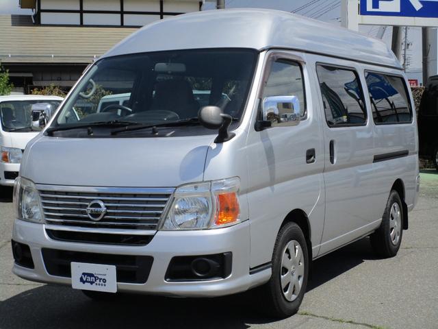 キャラバンマイクロバス(日産) SロングGX 中古車画像
