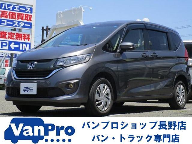 ホンダ G・ホンダセンシング 4WD ナビ テレビ Wパワースライド