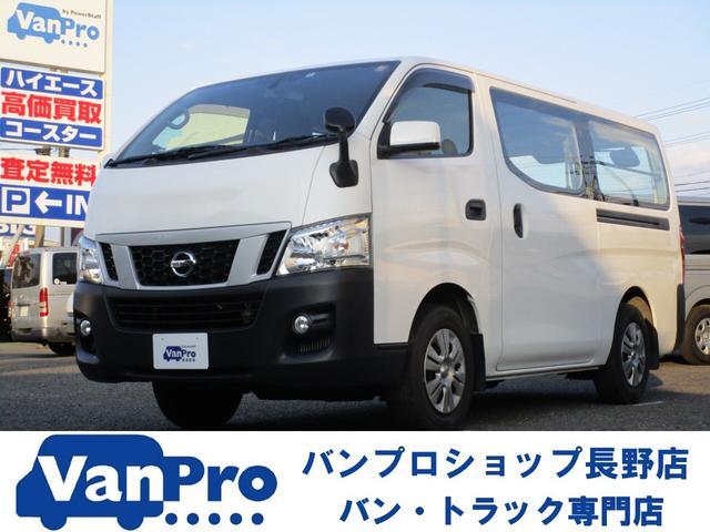 ロングDXターボ 4WD ディーゼル ナビ テレビ ETC(1枚目)