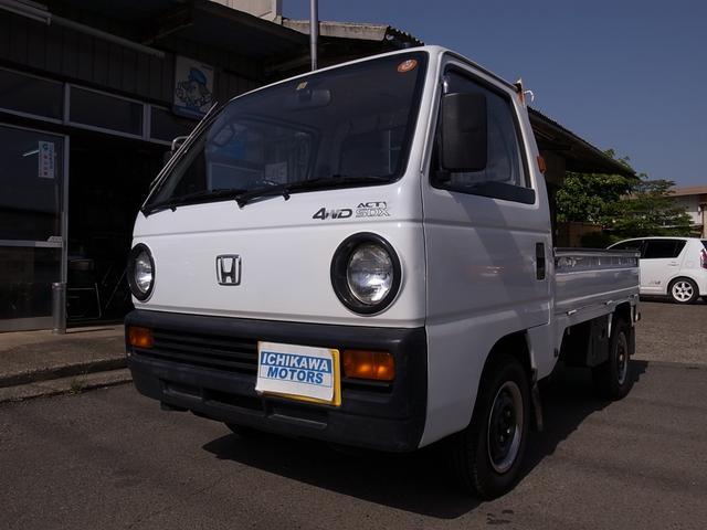 ホンダ SDX 4WD 5MT