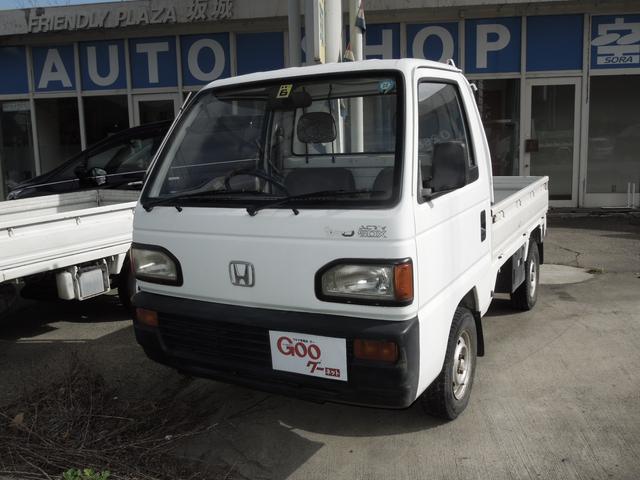 ホンダ 4WD 5速MT