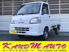 ハイゼットトラックエアコン・パワステ スペシャル 4WD 5速MT 作業灯