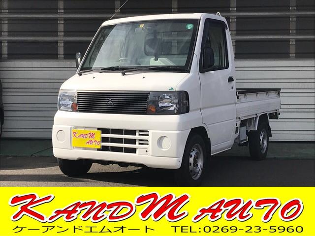三菱 JA仕様 4WD 5速マニュアル 作業灯 パワステ