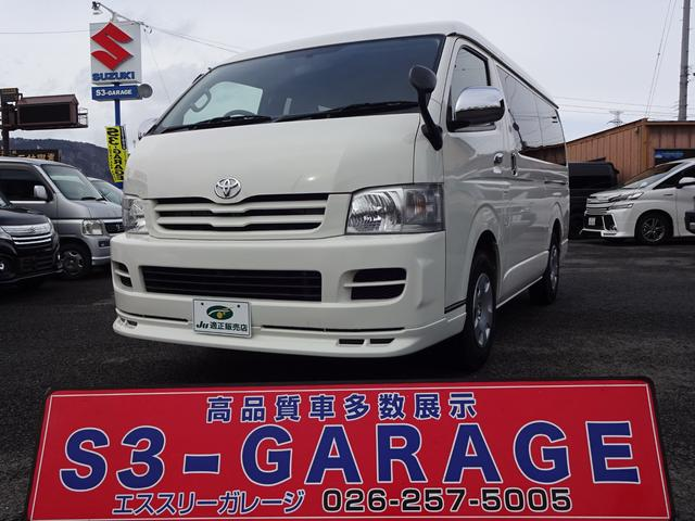 トヨタ エアロツアラー HDDナビ TV Pスライド 4WD 禁煙車