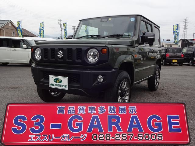 スズキ XC 1オーナー SDナビ TV 5MT 4WD フル装備