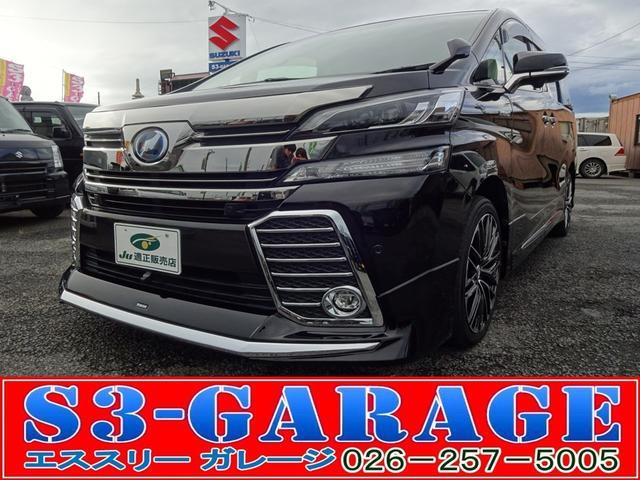トヨタ ZR Gエディション 1オーナー 禁煙車 ナビ TV 4WD
