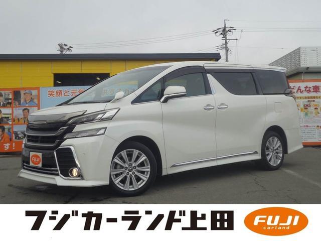 トヨタ 2.5Z Aエディション Gナビ リアモニター 電動ドア