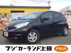 ノートX FOUR 4WD エマージェンシーブレーキ 純正ナビ