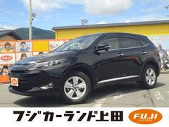 ハリアーエレガンス 4WD 純正SDナビ テレビ ハーフレザーシート
