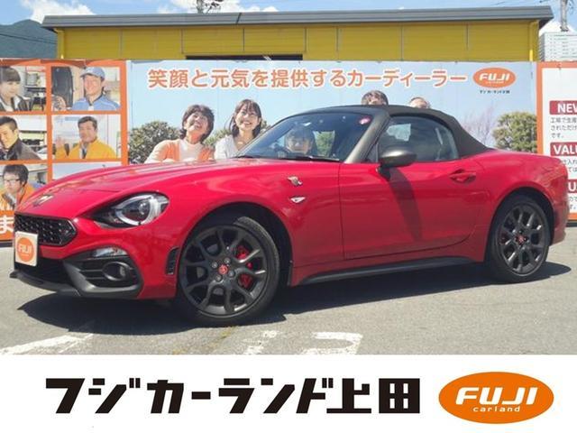 「アバルト」「アバルト124 スパイダー」「オープンカー」「長野県」の中古車