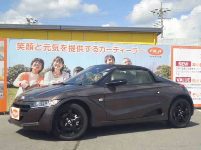 「ホンダ」「S660」「オープンカー」「長野県」の中古車