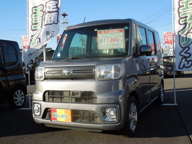 トヨタ D SAII