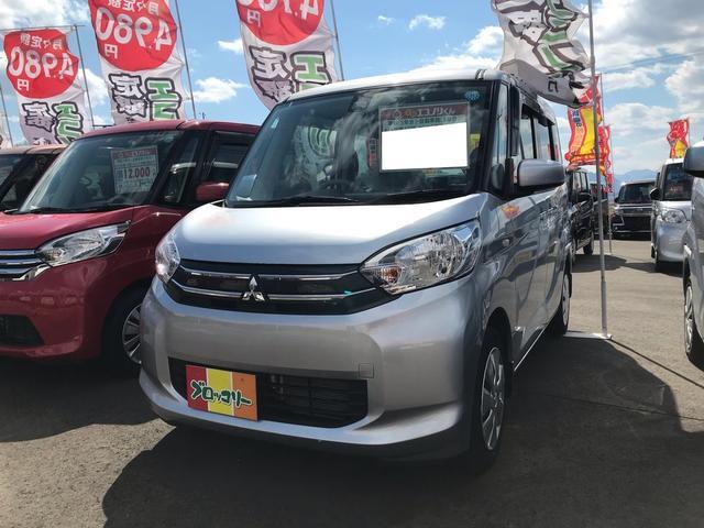 三菱 G e-アシスト 軽自動車 CVT CD 左電動スライドドア
