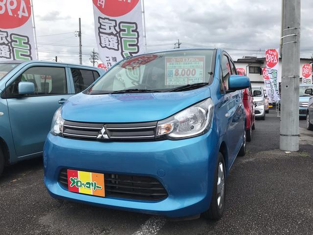 三菱 M AC CD キーレス CVT ブルー