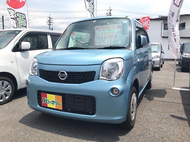 日産 S ナビ AC スマートキー オーディオ付 CVT ブルー