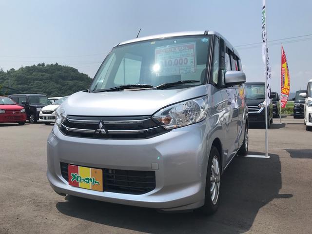 三菱 G ナビ 軽自動車 ETC クールシルバーメタリック CVT