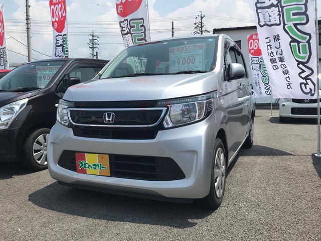 ホンダ G 軽自動車 ETC カトラリーシルバーメタリック