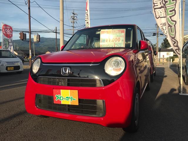 ホンダ G・Lパッケージ 軽自動車 ETC ミラノレッドII