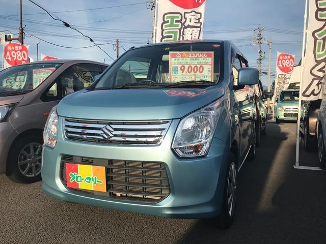 スズキ FX 軽自動車 フィズブルーパールメタリック 車検整備付
