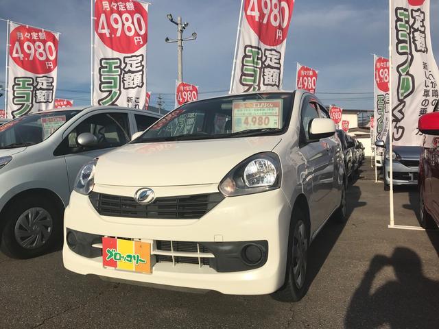 ダイハツ L ナビ 軽自動車 ホワイト 車検整備付 CVT AC