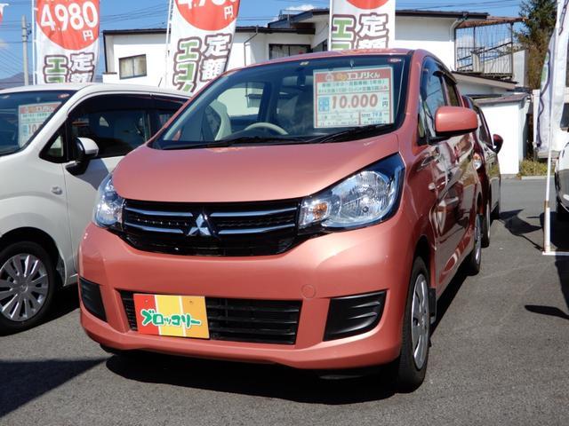 三菱 E キ-レス シートヒータ CD 電動格納ミラー CVT