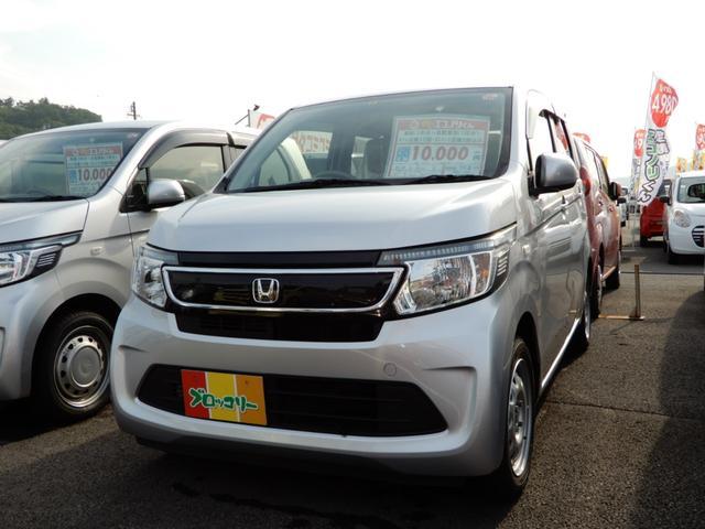 「ホンダ」「N-WGN」「コンパクトカー」「長野県」の中古車
