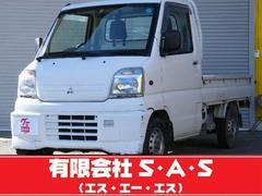 ミニキャブトラック4WD 5速マニュアル 三方開