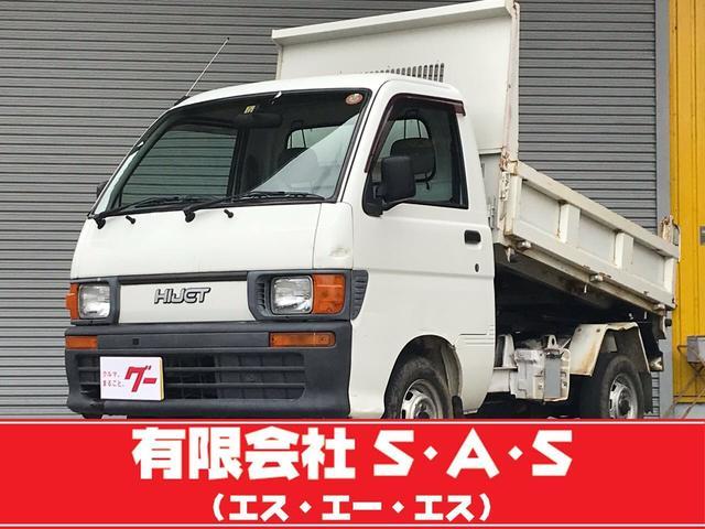 ダイハツ PTO式 多目的ダンプ 4WD Hi-Lo切替付 5速MT