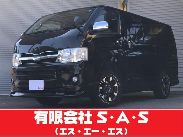 トヨタ ロングスーパーGL 4WD ターボ ベッドキット付 車中泊