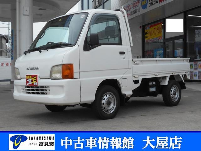 「スバル」「サンバートラック」「軽自動車」「長野県」の中古車