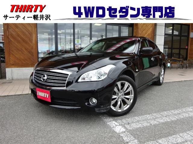 日産 370GT FOUR 4WD 純正HDDナビETC革席HID