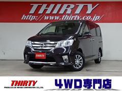 セレナHスター V−SLC 4WD ナビ 天井モニタ 2自動ドア