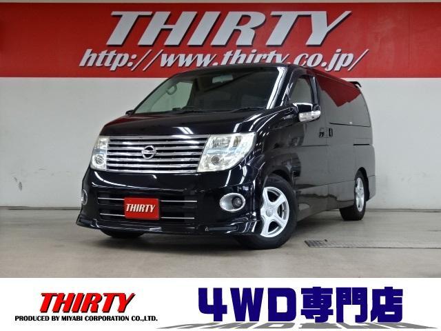 日産 Hスター プレミアムナビED 4WD Wサンルーフ 天井TV