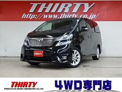 ヴェルファイア3.5Z 4WD ナビTVBカメラ 天井TV W自動ドア