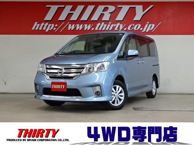 日産 Hスター V-SLC 4WD ナビ 天井TVモニター