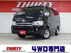 ハイエースワゴンGL 4WD ナビ後目 天井TV 自動ドア キセノン