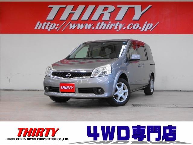 日産 20G 4WD ナビTV 自動ドア ガラスルーフ ETC