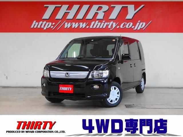 ホンダ W HIDエディション 4WD 1オナ ナビ後目 自動ドア