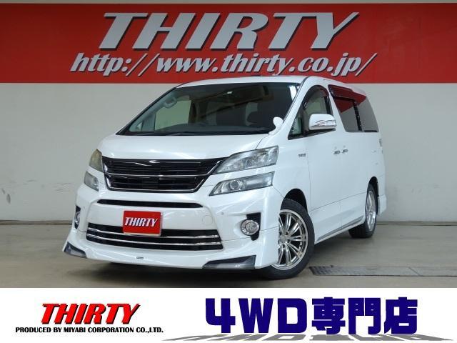 トヨタ ZR Gエディション 4WD 2SR 天井TV 3自動ドア