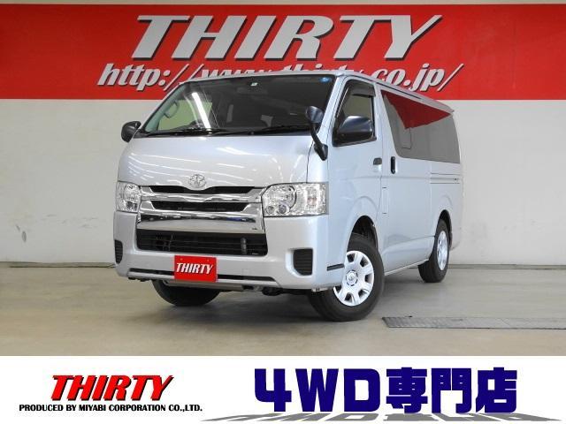 トヨタ DX GLパッケージ 4WD 1オナ ナビTV AC100V