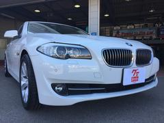 BMW523i ハイラインパッケージ オートクルーズ サンルーフ