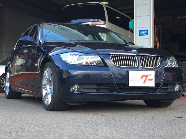 BMW 3シリーズ 325i ハイラインパッケージ ナビ 革シート...