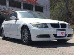 BMW320i パワーシート 16アルミ CD プッシュスタート