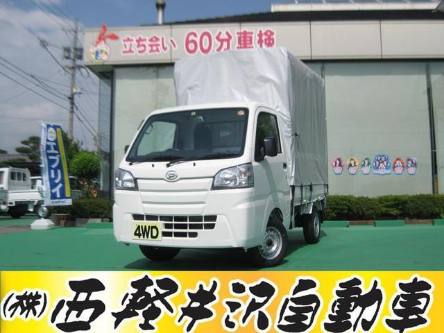 ダイハツ 農用スペシャル パワステ 特注幌